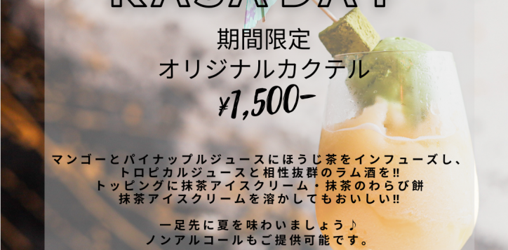 2021-06-kasa-day-ig