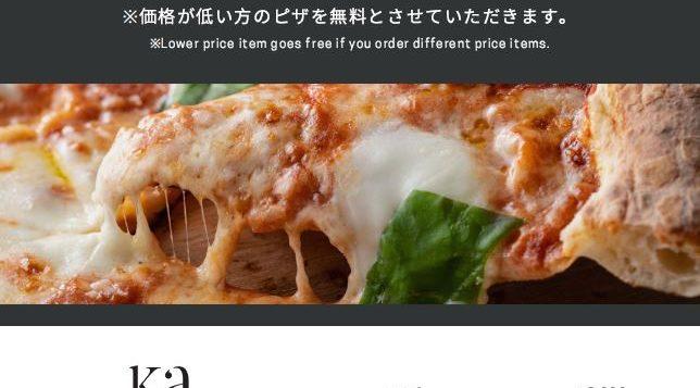 pizza-11-3